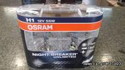 ΣΕΤ ΛΑΜΠΕΣ OSRAM H1 NIGHTBREAKER UNLIMITED +110%