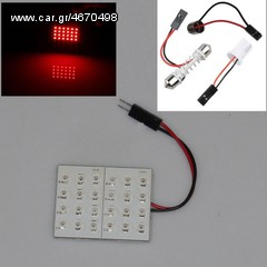 LED Πλακέτα 24 SMD Red.....SOUNDSTREET,,,,,,,