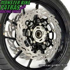 MOTOMASTER FLAME DISKS F+R KIT