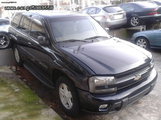 Chevrolet Trailblazer LTZ FULL EXTRA LPG