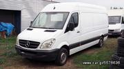 Mercedes-Benz  315 CDI SPRINTER