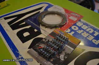 UMA RACING CLUTCH DISKS+RACING YY PANG SPRINGS(INNOVA 125cc/WAVE)