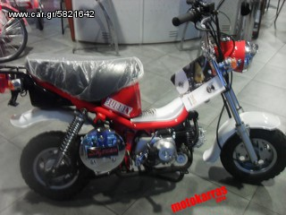 Skyteam  BUBBLY 50CC