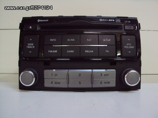 RADIO CD HYUNDAI  I20 (2009-2011) - Kiparissis The King of Parts