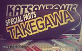 Σελα honda / supra TAKEGAWA ...by katsantonis team racing - € 65 EUR