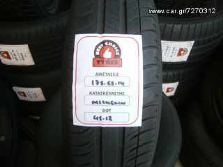 4 TMX 175-65-14 MICHELIN ENERGY SAVER  DOT 45/12 *BEST CHOICE TYRES*