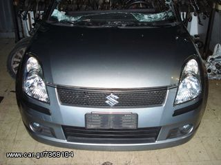 SUZUKI SWIFT 2004-2010 DDIS