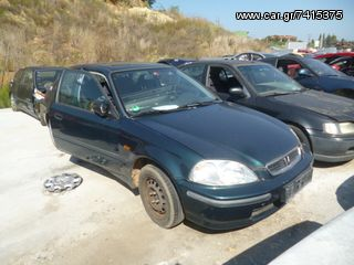 HONDA CIVIC '97 1,4cc (3-ΘΥΡΟ) D14A