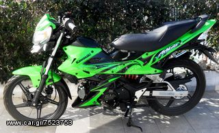 Kawasaki Athlete 125 D Special Edition !!ΠΡΟΣΦΟΡΑ!!