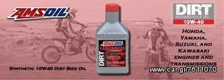 10w40 amsoil synthetic dirt motorcycle eautoshop.gr