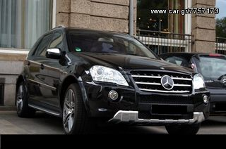 "AMG ML63 ""LOOK"" BODY KIT ΓΙΑ MERCEDES-BENZ ML-CLASS (W164) FACELIFT!"
