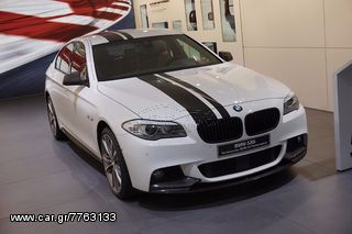 M-PERFORMANCE LOOK BODY KIT ΓΙΑ BMW ΣΕΙΡΑ 5 (F10 LCI) 2013+!
