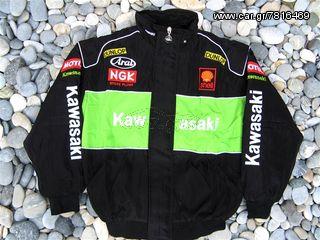 9e855ffe7cd Παιδικό Μπουφάν Jacket Kawasaki Team CKK394