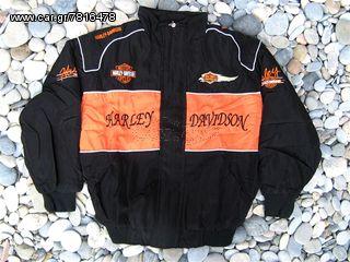 4aaa81ca195 Παιδικό Μπουφάν Jacket Harley Davidson Team CKH301