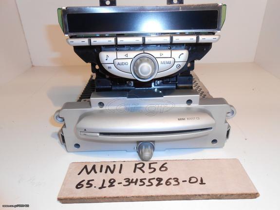 RADIO-CD MINI R-56 BOOST-CD 3455263 - € 1 - Car gr