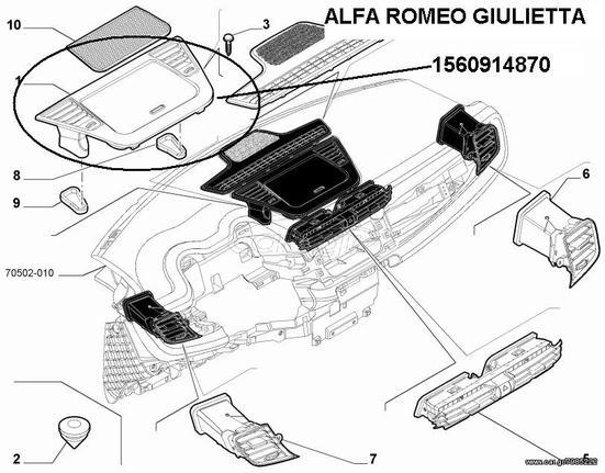 Alfa Romeo Giulietta 1560914870