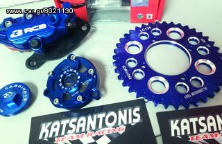Γραναζια μπλε yamaha Crypton x 135 ...by katsantonis team racing