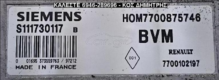 26744535b9b6 ΕΓΚΕΦΑΛΟΣ RENAULT SCENIC 1.4   MEGANE 1.4 - HOM7700875746 S111730117 ...