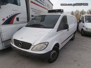 Mercedes-Benz  111-115 CDI VITO LONG ΨΥΓΕΙΟ