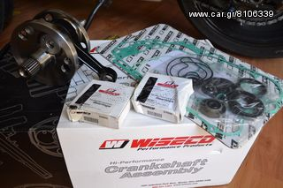 WISECO CRANKSHAFT KIT CR-F 450