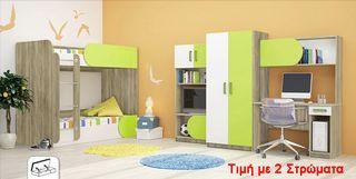 f972b4e54cb Xyma Shop | Children goods | Kids room | Bunk beds - - Σελίδα 9 - Car.gr