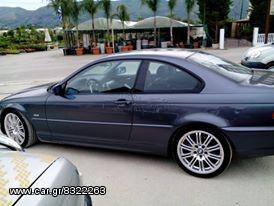 Bmw 330 Ci Coupe E46 M Pack 02 Ask For Price Negotiable Car Gr