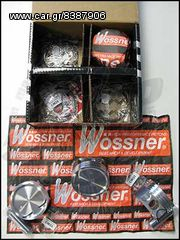 Wossner pistons 100mm ej25 subaru impreza - forester