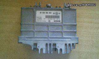 2004 Seat Ibiza 1.2 Petrol Engine Control Module Unit ECU 03E906033P 5WP40196