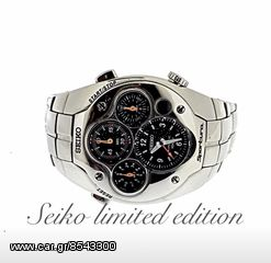 SEIKO SPORTURA LIMITED EDITION