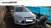 Ford Focus 1.000 C.C. ECOBOOST 125 HP