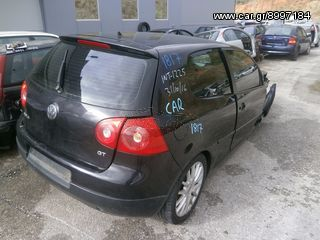 VW GOLF V '07 1.4cc TSI 170HP (BLG) 3ΘΥΡΟ