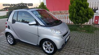 Smart ForTwo PULSE F1 DIESEL
