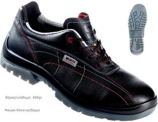 8472a66de60 Παπούτσια Ασφαλείας Laguna S2 Wurth Modyf Παπούτσια Ασφαλείας Laguna S2 Wurth  Modyf