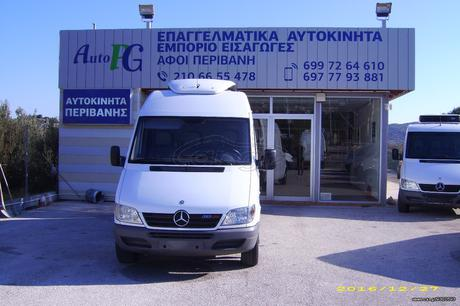 Mercedes-Benz  313 CDI SPRINTER ψυγειο '04 - € 10.900 EUR