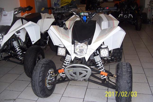 Eagle Mad Max 300cc 19 4 700 Eur Car Gr