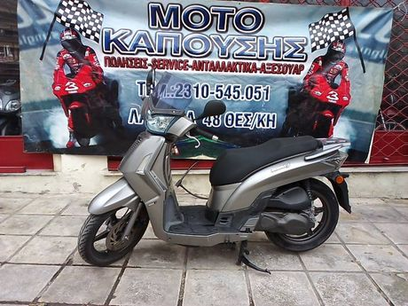 Kymco PEOPLE-S 200i  '08 - € 1.300 EUR