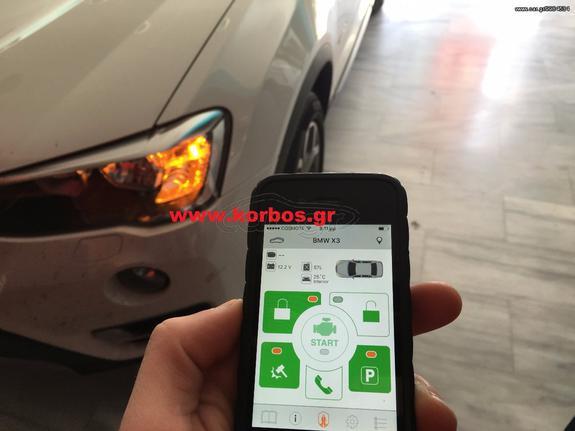 Χρονολόγηση app με GPS